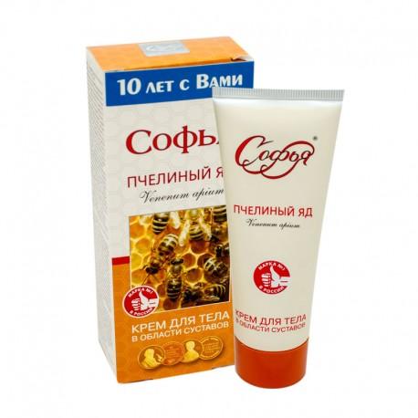 SOFIA – krém s včelím jedem 75 ml