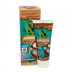 Muravivit gel mravenčí -Losos70 g