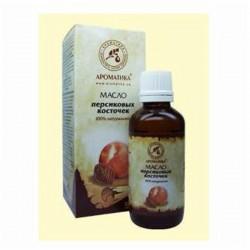 Kozmetický olej z Broskyne - 100% 20 ml
