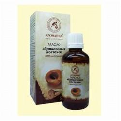 Kozmetický olej z Marhule - 100% 20ml